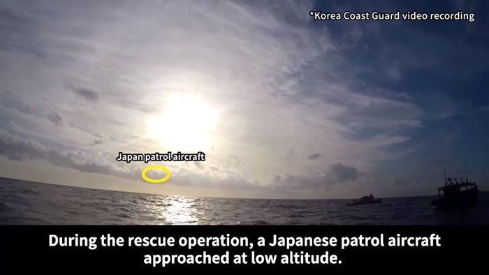 Shown is a screen capture of the video released on Jan. 4 by the Korean Ministry of National Defense to refute Japan's claim that a Korean destroyer's radar locked on a Japanese patrol ship. (Ministry of National Defense's YouTube channel)