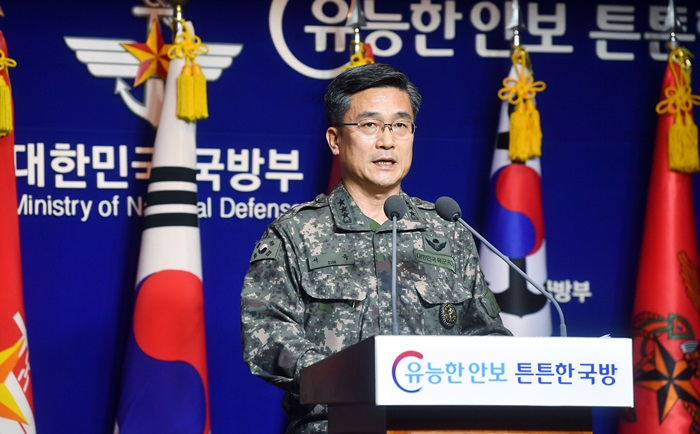 Suh Wook, chief operations director at the Joint Chiefs of Staff, on Jan. 23 delivers the official stance of the Ministry of National Defense at the ministry's briefing room in Seoul. (Ministry of National Defense)