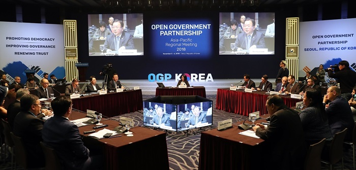Korea from May 29-31 will share the results of its government innovation at the sixth Open Government Partnership (OPG) in Ottawa, Canada. This photo shows the OPG Asia-Pacific Regional Meeting 2018 hosted in November last year by Seoul. (Ministry of the Interior and Safety)