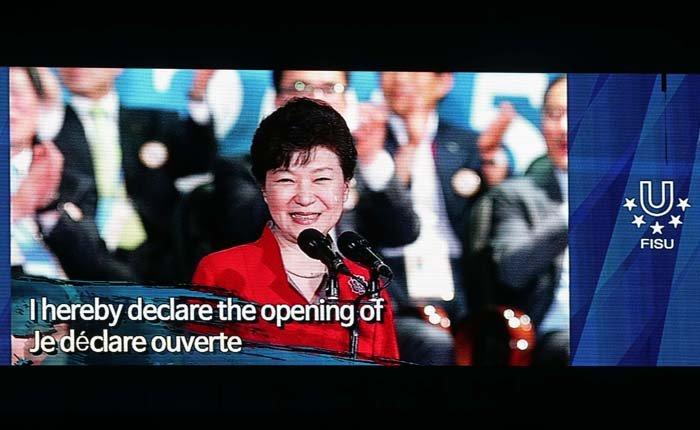 President Park Geun-hye declares open the 2015 Gwangju Summer Universiade.