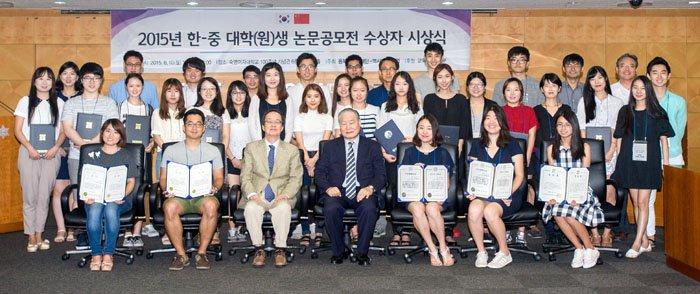 Korea_China_Thesis_Contest_02.jpg