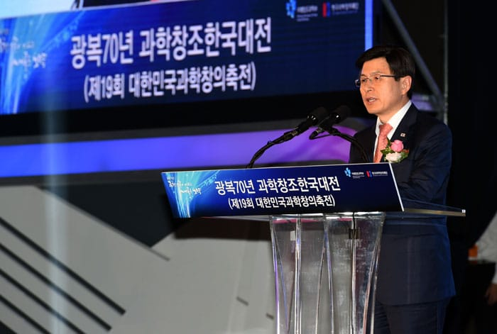 Prime Minister Hwang Kyo-ahn emphasizes the importance of the development of science and technology and of the government's vision for a creative economy, during the opening ceremony for the Korea Science & Creativity Festival.