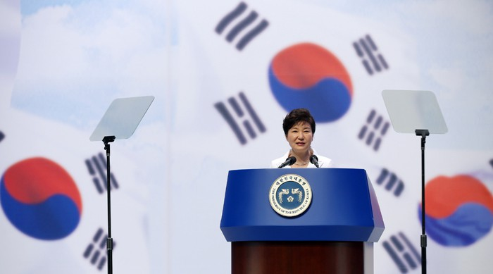 President Park Geun-hye gives a congratulatory speech at a ceremony to mark the 70th anniversary of Korean independence.