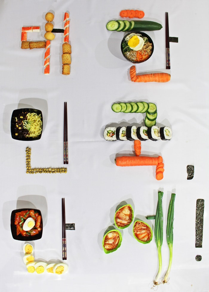 Lusiana from Indonesia won the calligraphy category, writing out, 'Hurrah, Korea!' using common Korean foods and ingredients, including kimchi, bibimbap, <i>tteokbokgi</i> and seaweed.