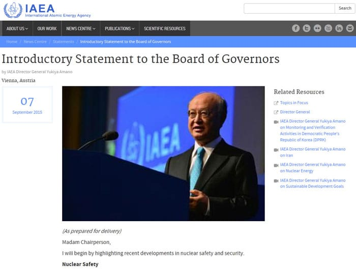 IAEA Director General Yukiya Amano announces in a board meeting on Sept. 7 that Korea will be the chair country for the second IAEA Nuclear Security Conference. (Image captured from IAEA homepage)