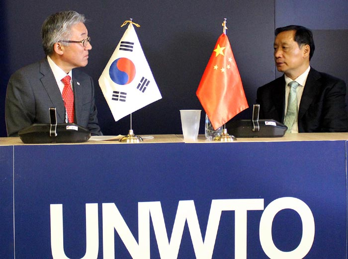 UNWTO_Conference_04.jpg