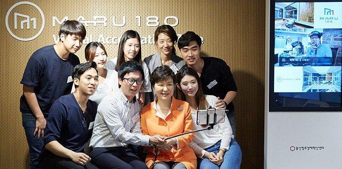 Ulsan_Creative_Center_Article_05.jpg