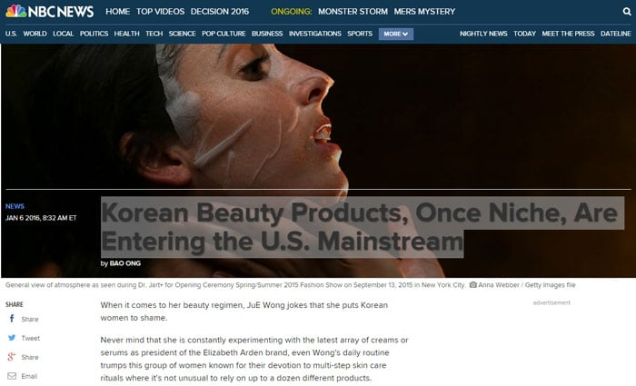 NBC reported on the high popularity of Korean skincare products and cosmetics , which mainstream U.S. cosmetic companies have now noticed. The above is a captured image from the NBC homepage.