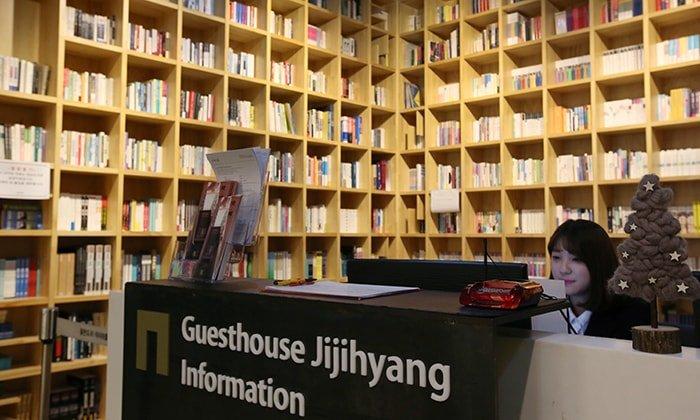 Jijihyang_Guesthouse_03.jpg