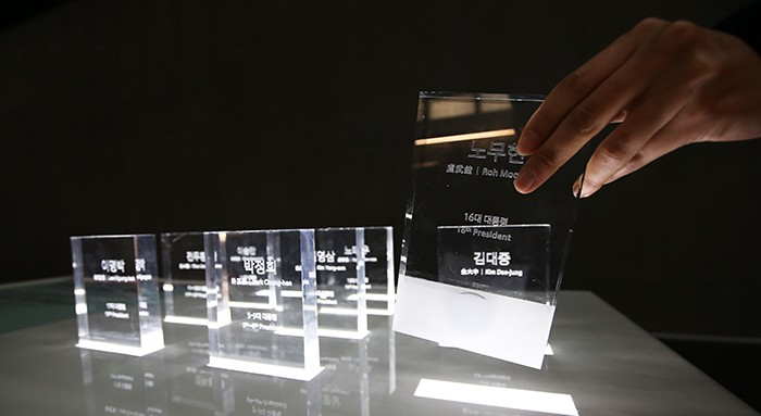 Visitors can watch a presidential appearance during his term in office by inserting an RFID card with the president's name, at the Presidential Archives in Sejong City.