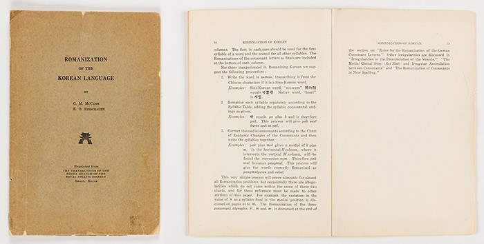 A first edition of the thesis on the Romanization of Hangeul is written in 1939.