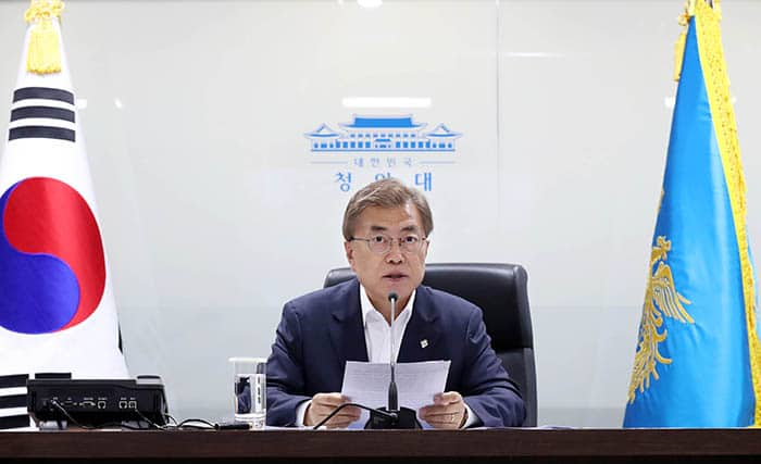 President_Moon_NSC_Meeting_0608_01.jpg