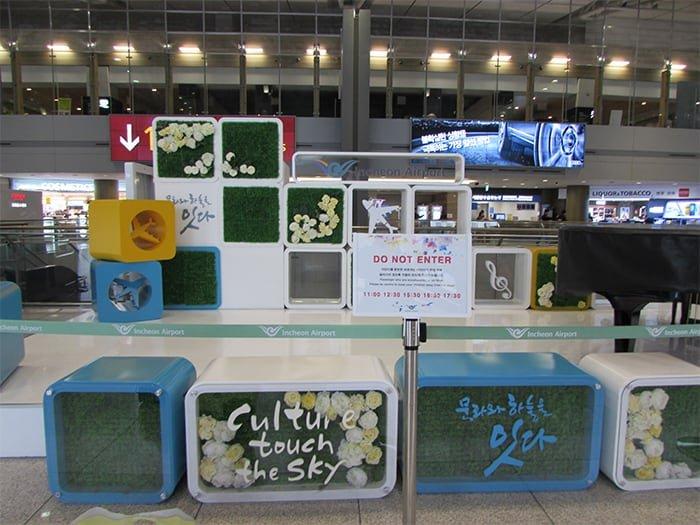 170718_Incheon International Airport 5_in.jpg
