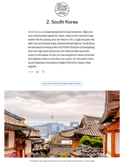 Travel publisher Lonely Planet introduces Korea as a country to visit in 2018, on Oct. 25. (Captured from Lonely Planet)