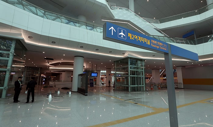 Incheon International Airport completed construction on its second passenger terminal at the end of September this year. It officially opens on Jan. 18, 2018, ahead of the PyeongChang 2018 Olympic and Paralympic Winter Games.
