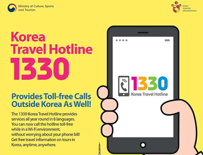 The Korea Tourism Organization (KTO) started to offer a toll-free travel hotline accessible anywhere around the world via a smartphone app on March 19. (KTO)