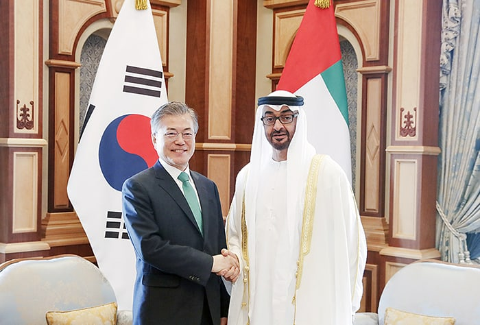 Korea_UAE_Summit_01.jpg