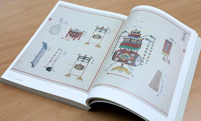 book_170330_article_02.jpg