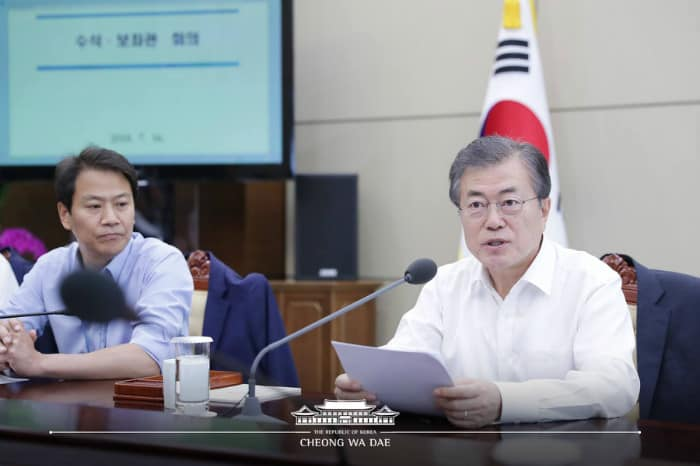 President Moon Jae-in speaks during the weekly senior secretariat meeting at Cheong Wa Dae on July 16. (Cheong Wa Dae)