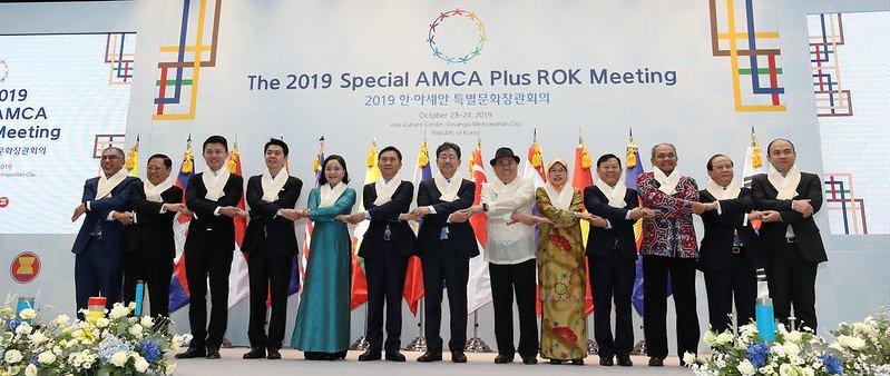2019 한·아세안 특별문화장관회의