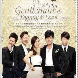 A-Gentlemans-Dignity-0