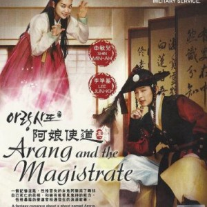 Arang-and-the-Magistrate-Korean-drama-NTSC-All-Region-English-subtitles-0
