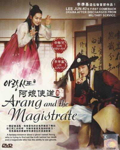 Arang-and-the-Magistrate-Korean-drama-NTSC-All-Region-English-subtitles-0