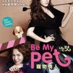 Be-My-Pet-Youre-My-Pet-Korean-Movie-Dvd-Kim-Ha-Neul-Jang-Keun-Suk-Based-on-Manga-Kimi-Wa-Petto-0