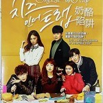 Cheese-in-the-Trap-Korean-Drama-with-English-Sub-0
