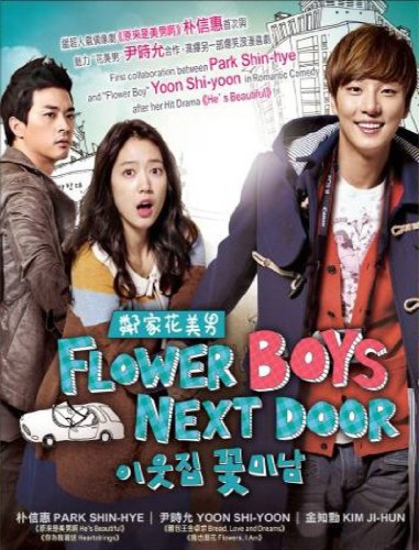 Flower-Boy-Next-Door-Korean-Drama-DVD-with-English-Subtitle-0