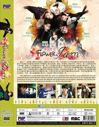 Flower-I-Am-Korean-drama-3-DVDs-complete-series-All-Region-with-English-Subtitles-0-0