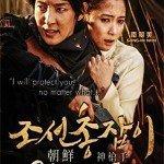 Gunman-in-Joseon-Korean-TV-Drama-5-DVD-Set-English-Sub-0