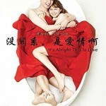 Its-Alright-This-Is-Love-Its-Okay-This-is-love-Korean-drama-16-Eps-English-subtitles-0