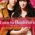 Love-fore-beginners-Kyo-Koi-wo-Hajimemasu-Japanese-Movie-w-English-Sub-0