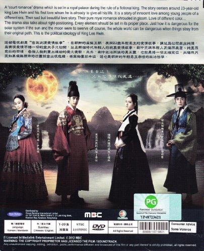 Moon-Embraces-the-Sun-Episodes-1-20-0-0