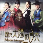 Moon-Embraces-the-Sun-Episodes-1-20-0