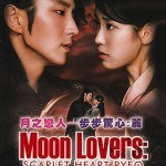 Moon-Lovers-Scarlet-Heart-Ryeo-3-DVD-Version-Korean-Drama-w-English-Sub-0