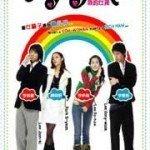 My-Girl-Hit-Korean-Drama-Korean-with-English-Subtitles-4-DVD-Set-0