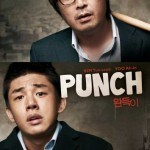 Punch-Two-Disc-Special-Edition-or-Wan-deuk-Yi-0