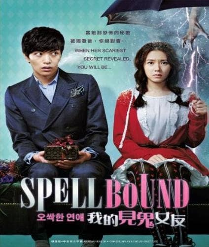 Spellbound-Korean-Movie-Dvd-with-English-Subtitle-NTSC-All-Region-0