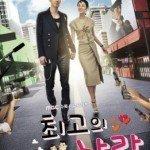 The-Greatest-Love-Korean-Drama-4-DVD-All-Region-with-English-Subtitles-0