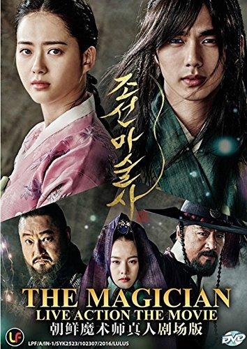 The-Magician-Korean-Movie-w-English-Sub-0