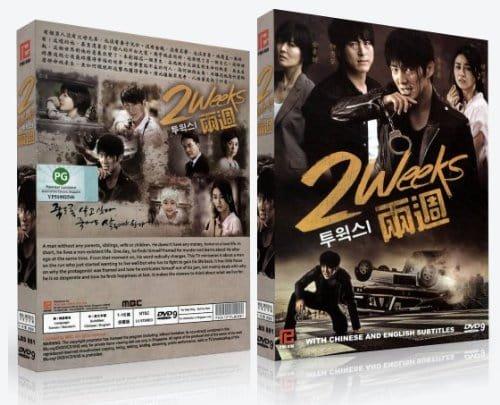 Two-Weeks-4-DVD-Set-Korean-Drama-with-English-Sub-All-Region-DVD-0-1