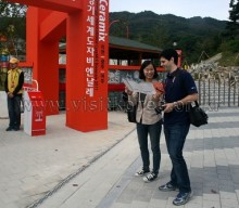 Gyeonggi International CeraMIX Biennale