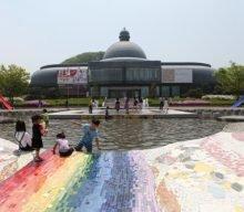 Gwangju Royal Ceramic Festival