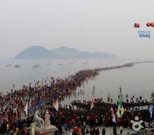 Jindo Miracle Sea Road Festival