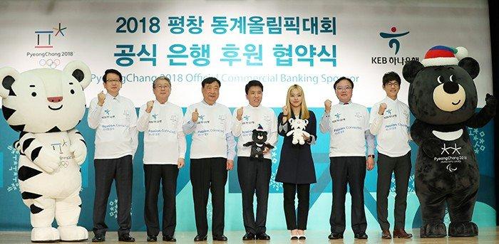 PyeongChang Games pick main banking partner