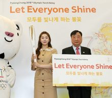 PyeongChang torch relay to cover 2,018 km across Korea