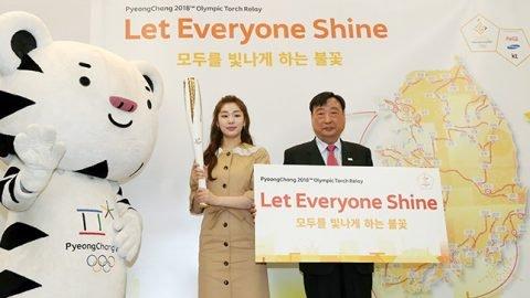 PyeongChang torch relay to cover 2,018 km across Korea