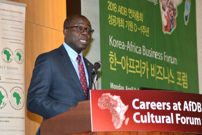 Korea, AfDB expand economic cooperation, investment